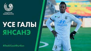 Download Усе галы Момо Янсанэ ў сезоне-2019 | All goals of Momo Yansane in the season of 2019 Video