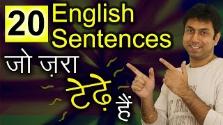 Download 20 Confusing English Sentences of Daily Use | Speak Fluently From Hindi | Awal Video