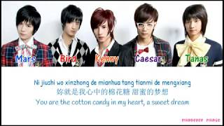 Download [ENGSUB] Top Combine - Cotton Candy 棉花糖 | Color Coded Lyrics Video