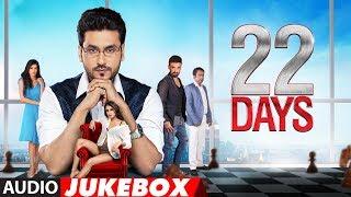 Download Full Album: 22 Days   Audio Jukebox   Rahul Dev, Shiivam Tiwari, Sophia Singh & Kritika Mishra Video