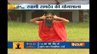 Download Exclusive: Know how to keep yourself stressfree, explains Baba Ramdev Video
