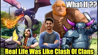 Download What If Real Life Was Like Clash Of Clans - Part 1 | Dekhte Rahoo Video