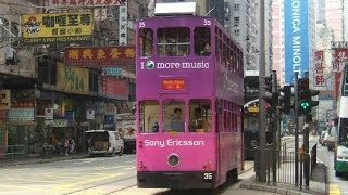 Download The Streets of Hong Kong in 4K Video