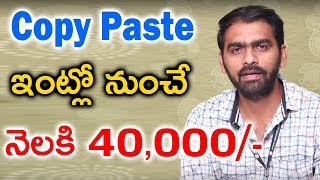Download How to Earn Money Working from Home || Copy Paste Jobs Online With No Investment Video