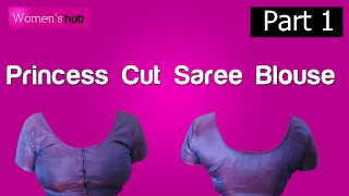 Download Princess Cut Blouse 1 Making the Pattern & Cutting the Fabric Video