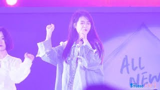 Download 180512 아이유 너랑 나 직캠 IU fancam - You & I (이슬라이브 페스티벌) by Spinel Video