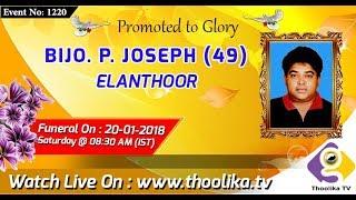Download BIJO. P. JOSEPH (49) | FUNERAL SERVICE (EVENT NO. 1220) Video