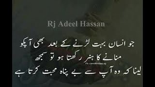 Download Most Heart Touching Quotes About Life|Quotes|Urdu Quotations About Life|Adeel Hassan|Famous saying| Video