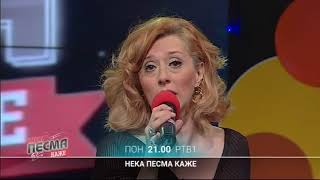Download Neka pesma kaze | Vesna Dimić Video