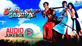 Download Saajan Chale Sasural Songs Jukebox | Govinda, Karisma Kapoor, Tabu | Nadeem Shravan Video