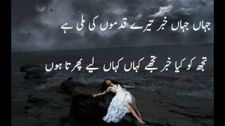 Download Heart Touching VOice Poetry - Unwan Liye Phirta Hon - Tanha Abbas Ghazal - Voice Amir Joya Video
