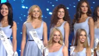 Download Мисс Россия 2016: Финал конкурса - Miss Russia 2016: Final Video