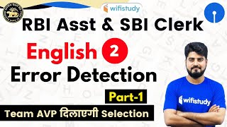 Download 3:00 PM - RBI Assistant & SBI Clerk 2020 | English by Vishal Sir | Error Detection (Part-1) Video