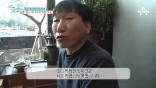 Download 추운 겨울에도 맛있는 한국 칼국수와 일본 우동!! Video