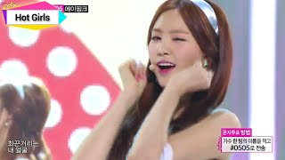Download [HOT] A-Pink - Mr. Chu, 에이핑크 - 미스터 츄, 1위, Show Music core 20140412 Video