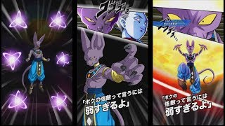 Download LR BEERUS! ALL NEW SUPER ATTACKS FOR LR BEERUS + NEW UNITS! (DBZ: Dokkan Battle) Video