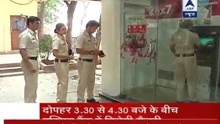 Download Jan Man: Police officials can withdraw salaries anytime between 3.30 to 4.30 PM in Mumbai Video