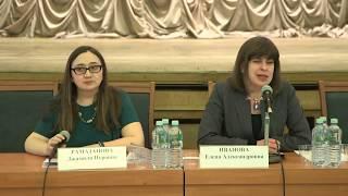 Download ″Румянцевские чтения — 2017″ пленарка часть 2 Video