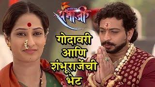 Download Swarajya Rakshak Sambhaji | Godavari meets Shambhuraje | 2 January 2018 Episode | Zee Marathi Video