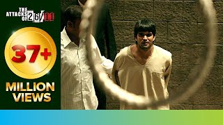 Download The death of Kasab | The Attacks Of 26/11 | Nana Patekar | Movie Scene Video