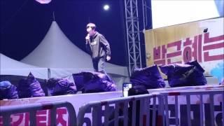 Download Seoul protest against president park speech in korea Video