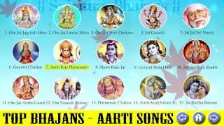 Top 20 Morning Aarti | Full Aarti Sangrah Hindi | Ganesh