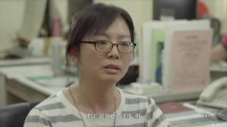 Download 臺北市政府 居家服務微電影-30秒版本 Video
