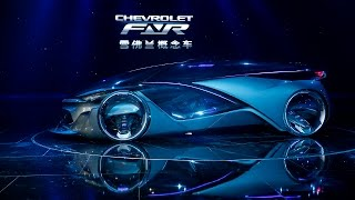 Download Chevrolet-FNR autonomous electric concept vehicle Video