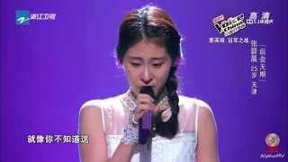 Download 张碧晨 - 后会无期 (中国好声音第三季, 优化版) Video