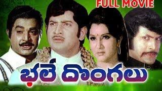 Download Bhale Dongalu Full Movie Video