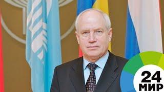 Download Лебедев отметил вклад Таджикистана в укрепление сотрудничества стран СНГ - МИР 24 Video