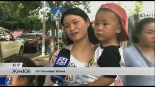 Download Зачем Пекину беби-бум в условиях перенаселения? Video