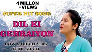 Download Dil ki Gehrayion | Ritu Shahi - HOW Worshipers Video