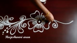 Download creative and simple rangoli designs without dots - small kolam borders - beginners muggulu easy Video