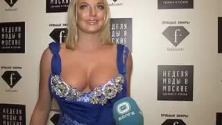 Download Анастасия Волочкова в программе Модный свет ТК Волга. Ведущая - Марина Теплицкая Video