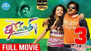 Download Teenmaar Telugu Full Movie | Pawan Kalyan, Trisha, Kriti Kharbanda | Jayanth Paranjee | Mani Sharma Video