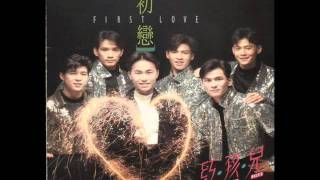Download 紅孩兒 - 初戀 (1991) [CD版] Video