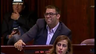 Download ערוץ הכנסת - ″תגיד לי אתה מטומטם?″ העימות בין יעל גרמן לאורן חזן, 7.12.16 Video