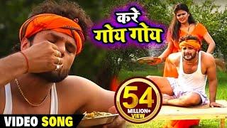 बाजे खेसारी के गाना - Bhole Bhole Boli - Khesari Lal