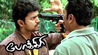 Download Pokkiri Tamil Movie Scenes | Vijay Warns Mukesh | Pokkiri Vijay Best Mass scene | Vadivelu | Asin Video