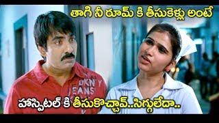 Download Non Stop Jabardasth Comedy Scenes Back To Back | Latest Telugu Comedy Scenes | #TeluguComedyClub Video