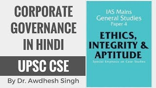 Download Corporate Governance In Hindi - Ethics, Integrity & Attitude for CSE By Dr. Awdhesh Singh Video