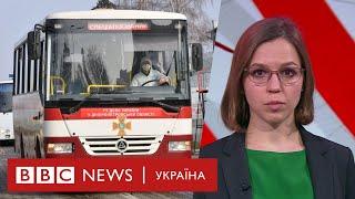 Download Нові Санжари і недоліки урядової операції з евакуації - випуск новин 20.02.2020 Video