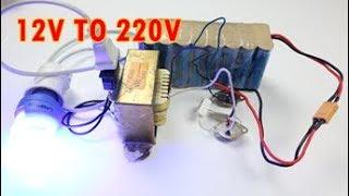 Download 12V TO 220V & เปลี่ยนแบตเตอรี่12Vเป็นไฟบ้าน220V Video