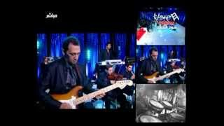 Download بتونس بيك وردة الجزائرية Troupe Mounir GHADHAB Video