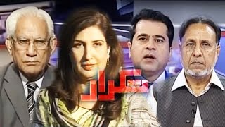 Download Intense debate - Takrar 24 April 2017 - Express News Video