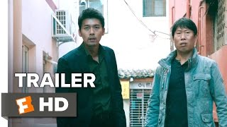 Download Confidential Assignment Official Trailer 1 (2017) - Hyun Bin Movie Video