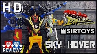 Download Battle Strike Team: Giant Saver Rescue Engine Sky Hover Super Rescue Creation 巨神戰擊隊 超救分隊 Video