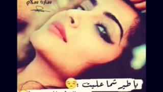 Download رمزيات غرور وتكبر ونشاء الله تعجبكم ~ تفاعلووو ونزل احلى ♥ Video