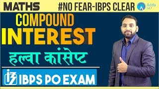 Download IBPS PO | 30 days crash course Compound interest Halwa concept | By Arun Sir | 6:00 PM Video
